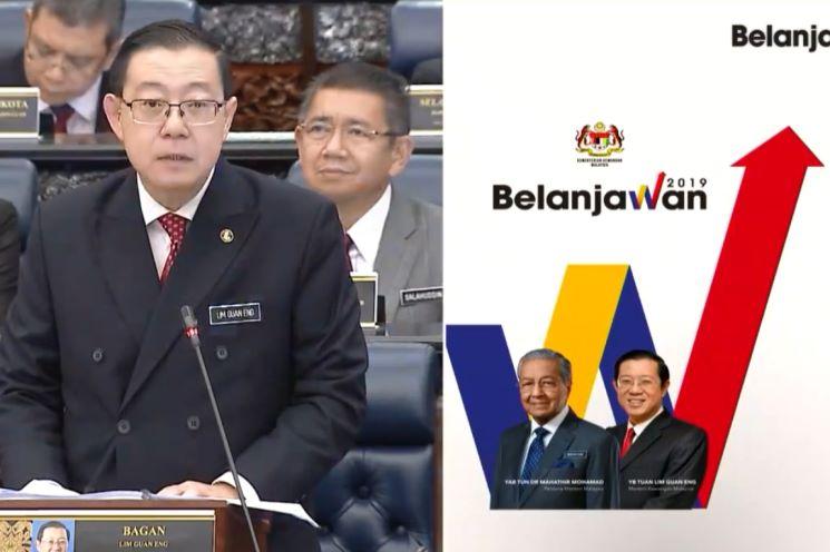 Ucapan belajawan tahun 2019 Malaysia